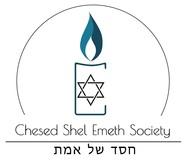 Chesed Shel Emeth Society Logo