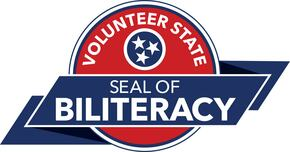 Volunteer State Seal of Biliteracy Logo