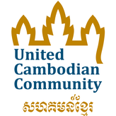 United Cambodian Community Logo