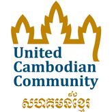 United Cambodian Community Logo