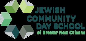 Jewish Community Day School Logo